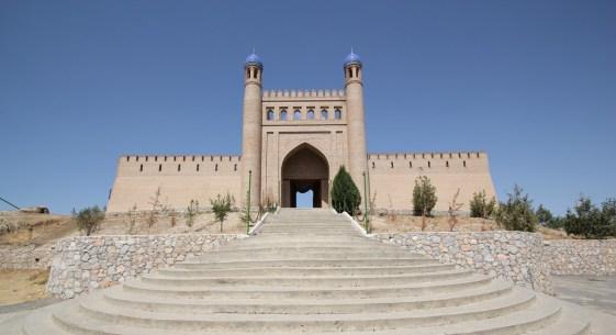 Крепость Калаи-муг